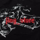 jing_store