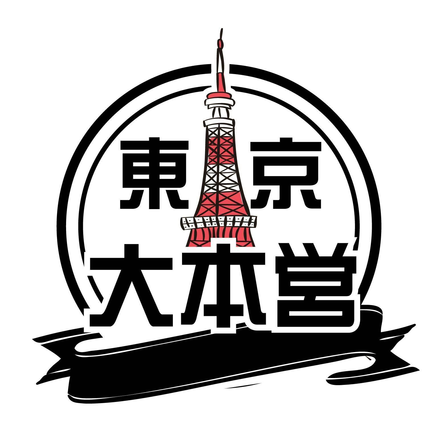 chienlove_tokyo