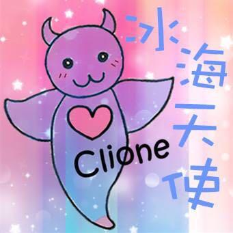 clione_clione