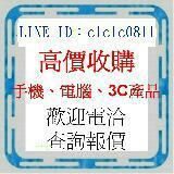 clclc12170816