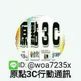 taione3c