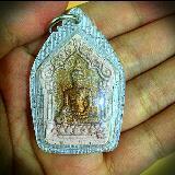 leo_amulets