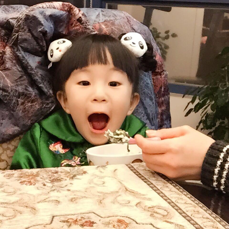 yuyuhao