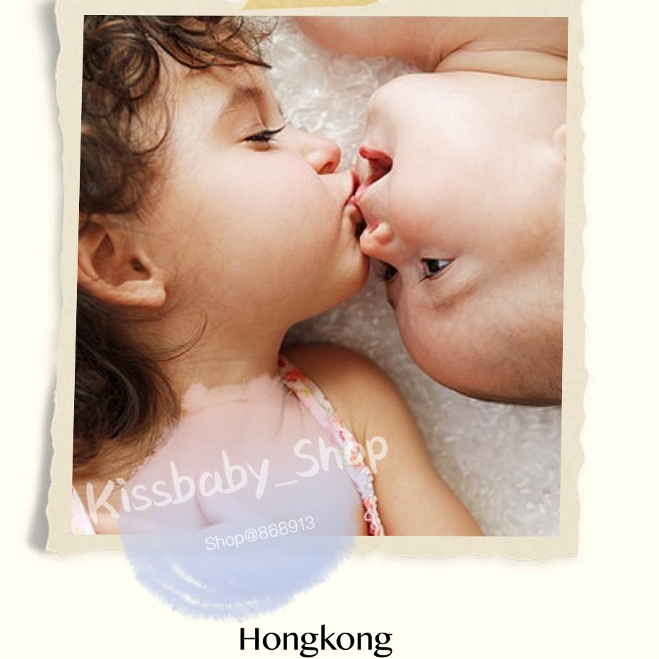 kiss_baby_house