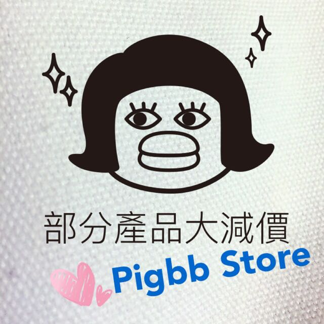 pigbb_store