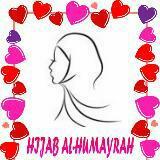 hijabalhumayrah