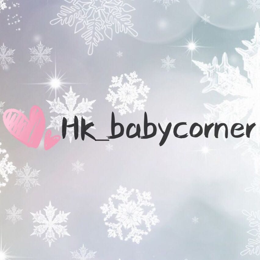 hk_babycorner