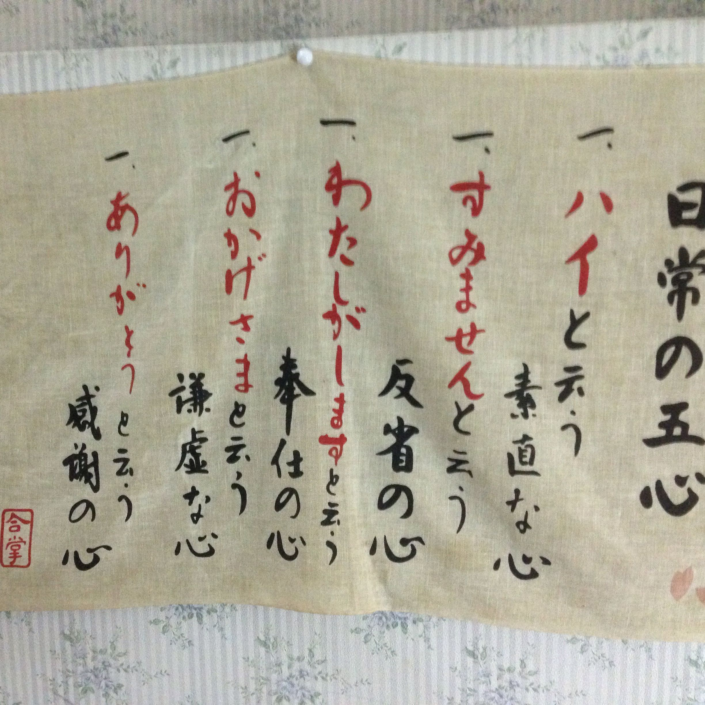 miyuki_ryu