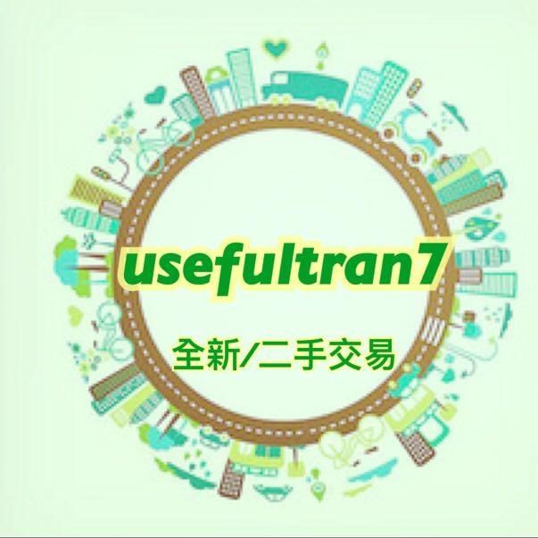 usefultran7