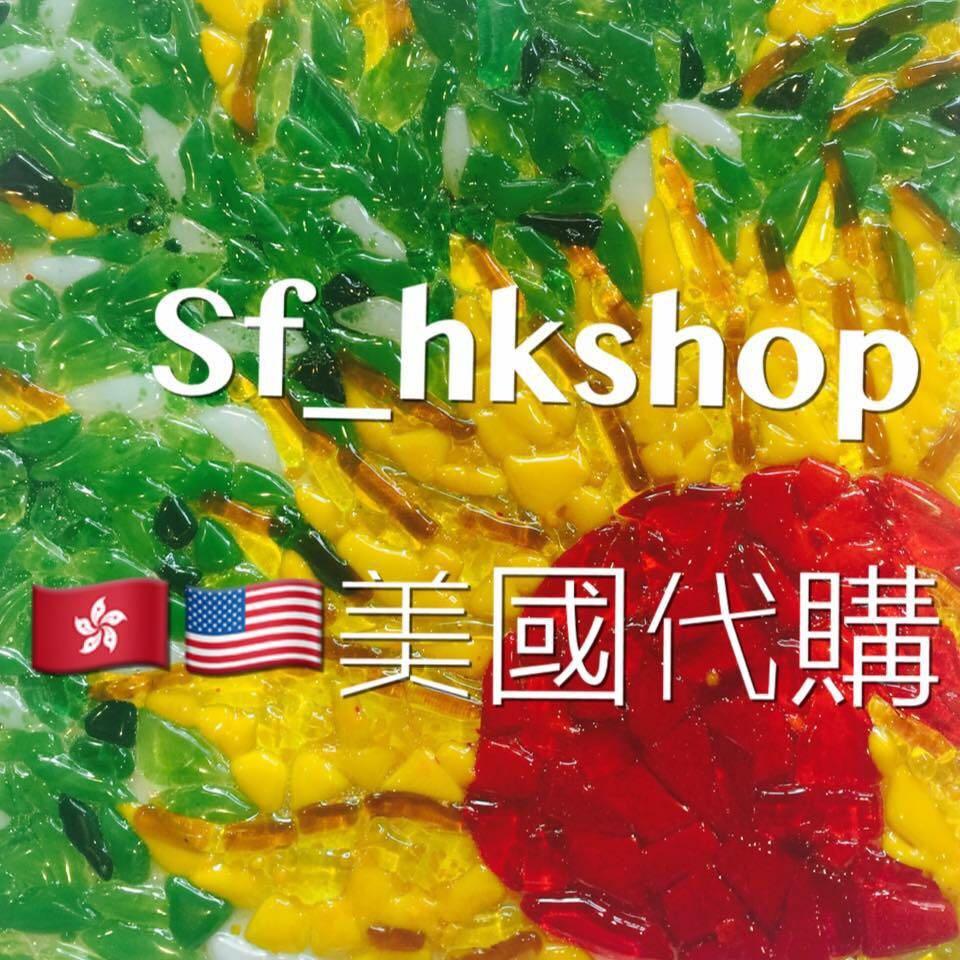 sf_hkshop
