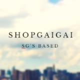 shopgaigai