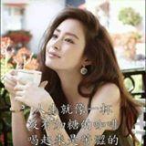 love_pretty