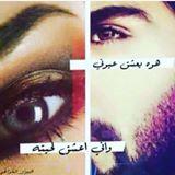 surra_mobarak
