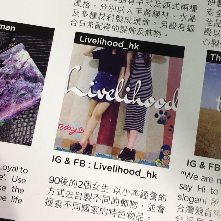 livelihood_hk