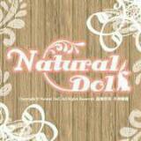 natural_doll