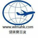 www.wlmahk.com