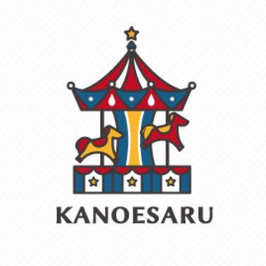 kanoesaru