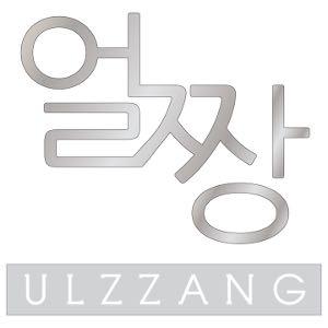 ulzzangie
