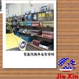 jx8385805