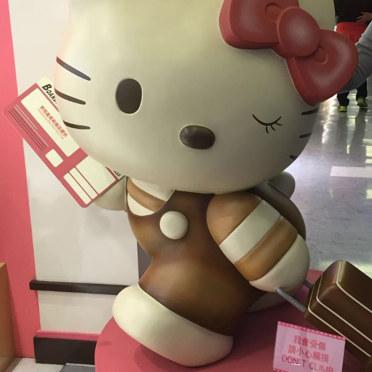 kittyhello333