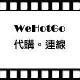 wehotgo