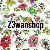 23wanshop