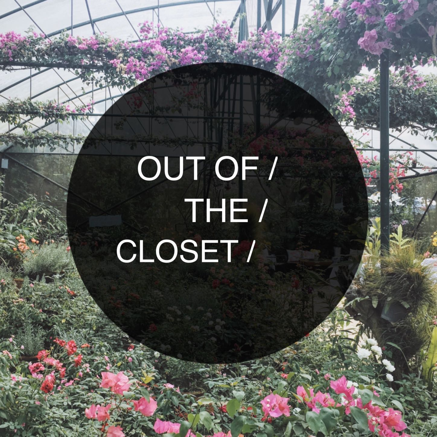outofthecloset_ph