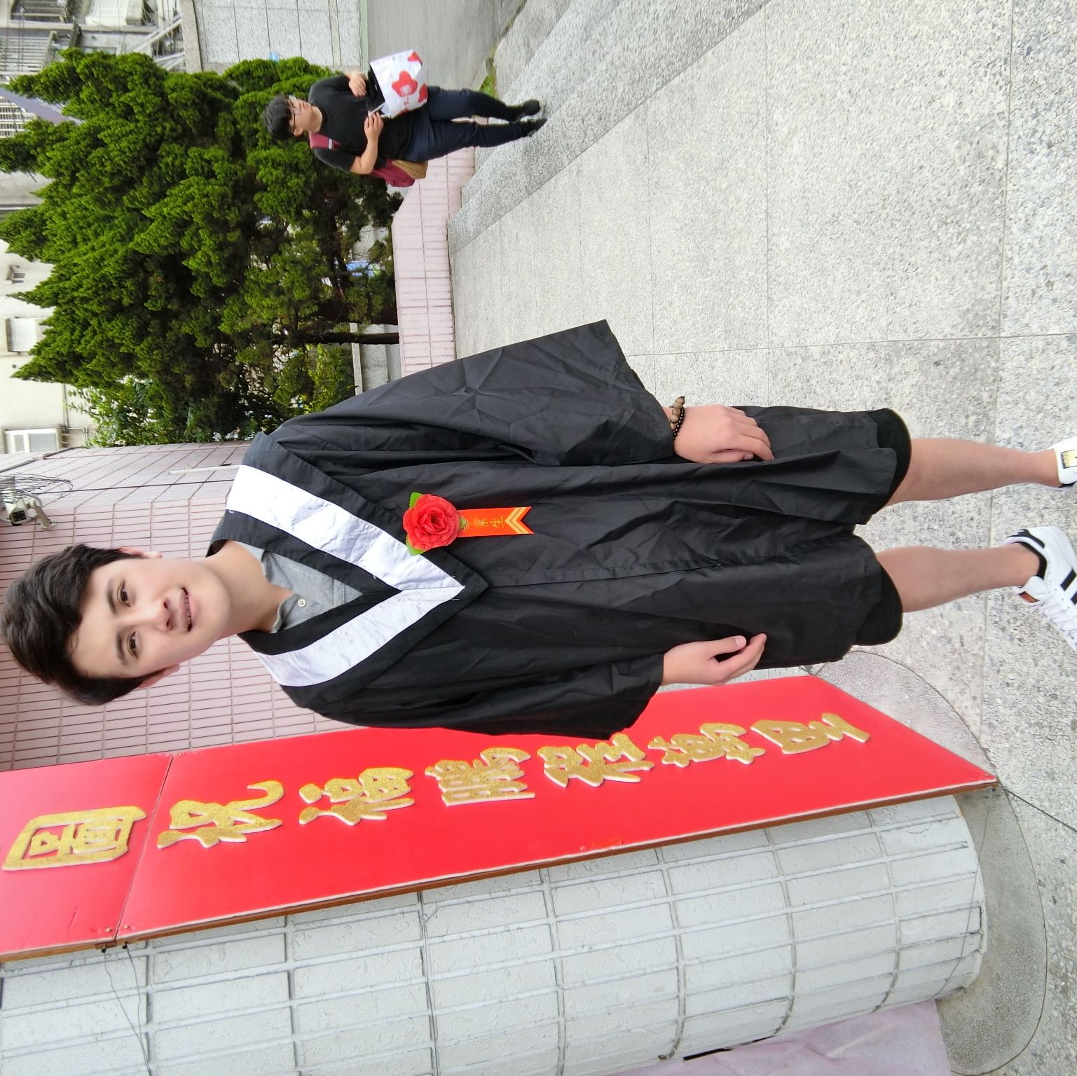 chenweiyi