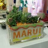 marui_shop