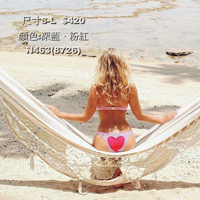 sis_shop