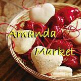 amandamarket