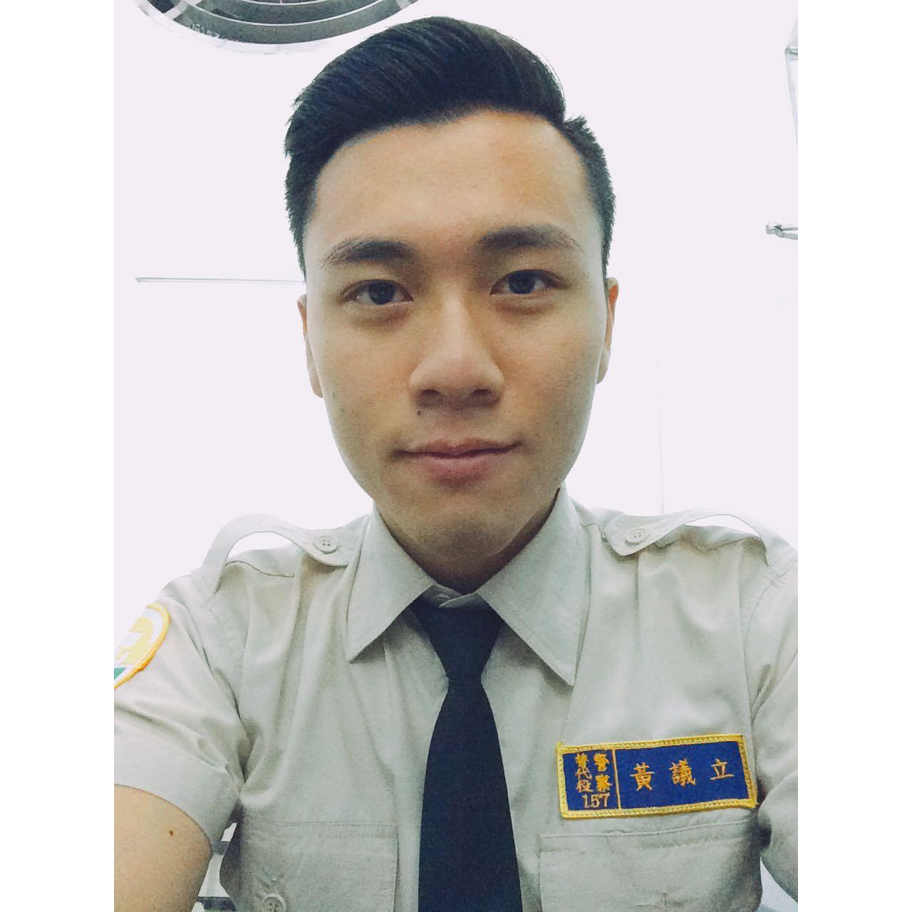 dex_huang