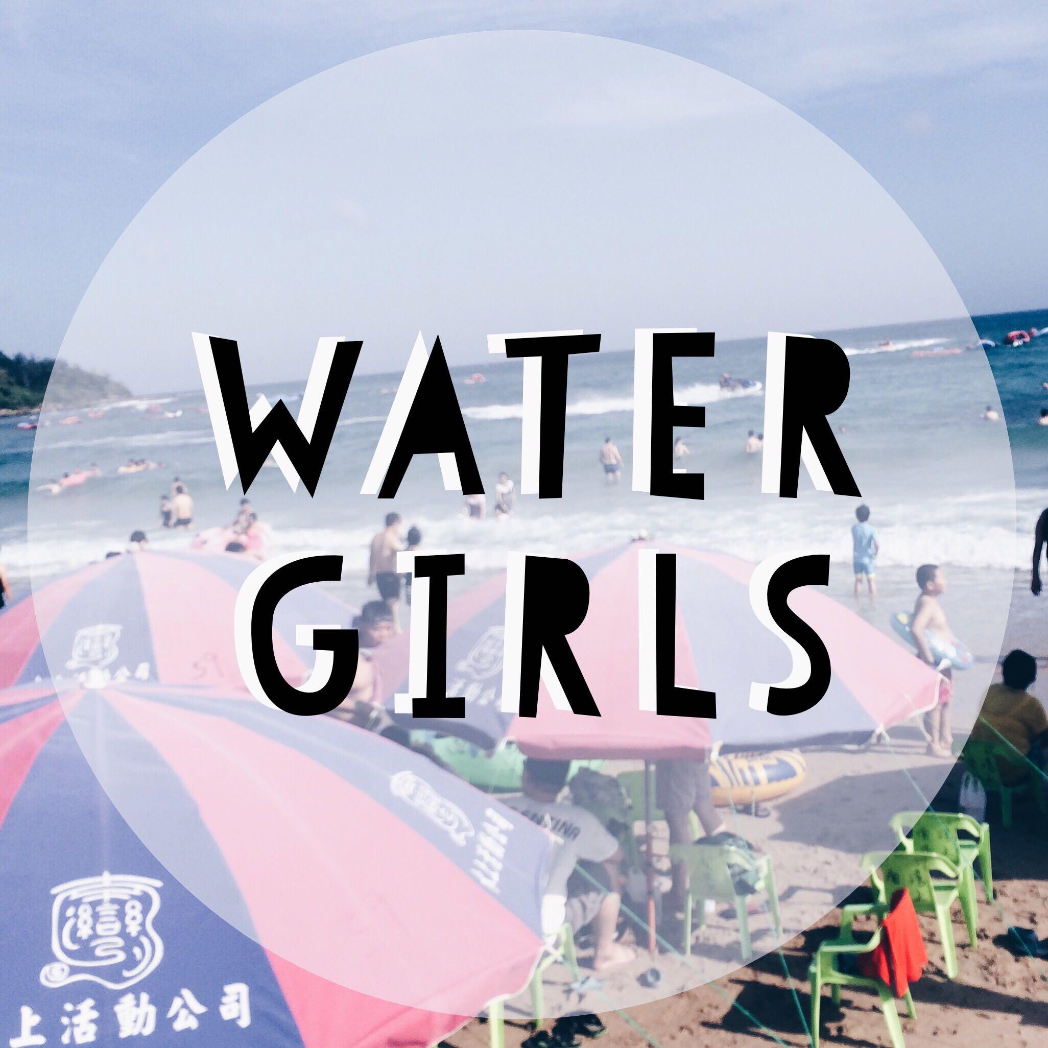 water_girls
