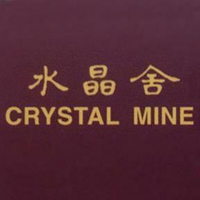 crystalminehk