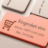 kingproduct