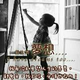rong_xi_chen