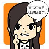 ming_ming01
