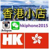 hkiphone2015