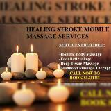 healingstroke_mobile