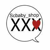 scbaby_shop