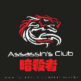 assassinesclub