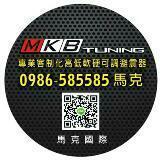mkb8558