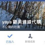 yayayacheng