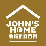 johnhouse