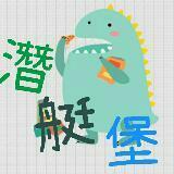 ting_bao