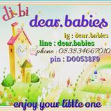 dear.babies