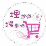 lingling_chung
