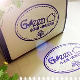 go2greenhouse