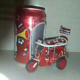 coca.cola
