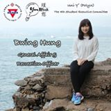 wing_hung123